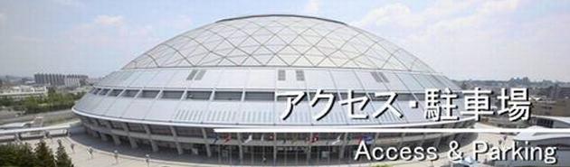 名古屋−1.jpg